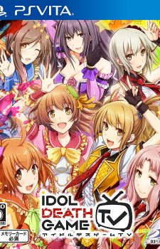 idol-death-game-tv