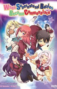 Inou-Battle wa Nichijou-kei no Naka de When Supernatural Battles Became Commonplace dvd