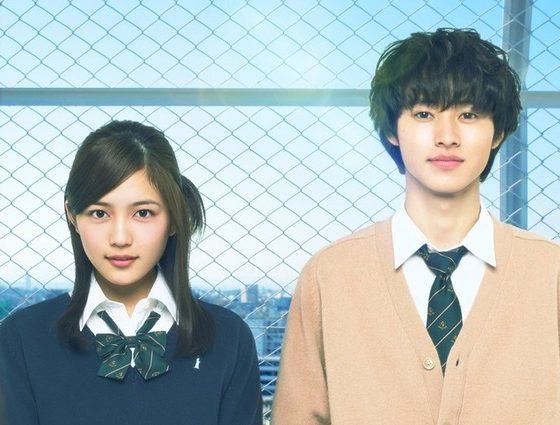 Isshuukan-Friends-e1476330335551 Isshuukan Friends Live Action Movie Cut Scenes Released