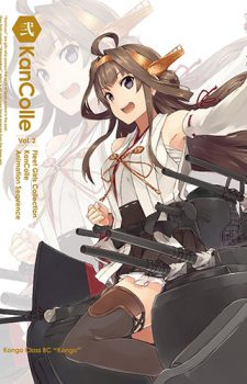 kantai-collection-kan-colle-dvd