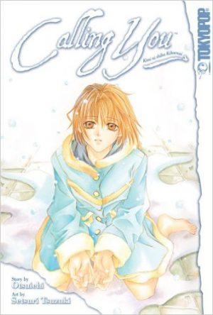 Kimi-ni-shika-Kikoenai-manga-300x444 Top 10 Supernatural Manga [Best Recommendations]