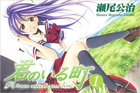 Evil-Gabo-Cosplay-Twitter-500x279 [Thirsty Thursday] Top 10 Ecchi Manga [Best Recommendations]