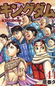 kingdom-44