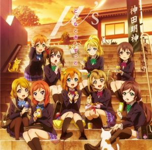 Top 10 Love Live! Songs [Best List]