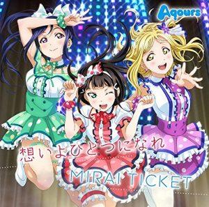 love-live-omoi-yo-hitotsu-ni-nare-cd-wallpaper