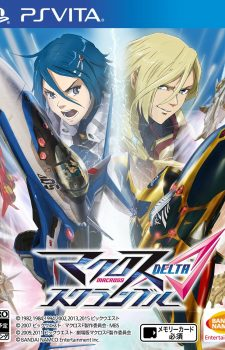 macross-delta-scramble-ps-vita
