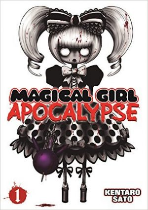 Top 10 Manga to Read for Halloween [Best Recommendations]