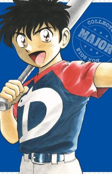 major-baseball-anime
