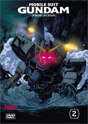 mobile-suit-gundam-the-08th-ms-team-dvd