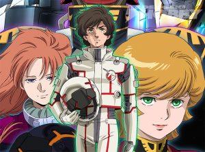 Gundam-Unicorn-dvd-353x500 New Gundam Series Mobile Suit Moon Gundam Announced