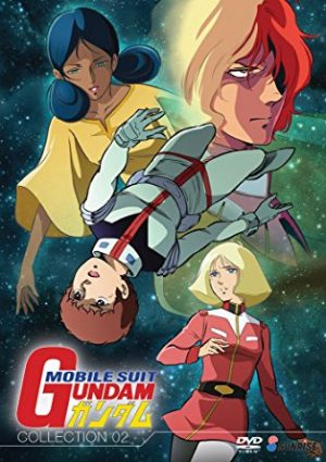 mobile-suit-gundam-dvd
