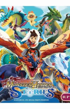 monster-hunter-stories-3ds