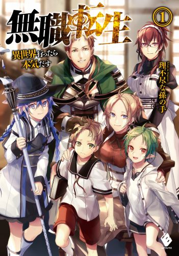 Seventh-novel-354x500 Top 10 Light Novel Families