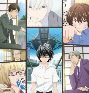 Must-watch-anime-fall-2016-300x316 5 Must-Watch Anime for Fall 2016 According to Anime Writers