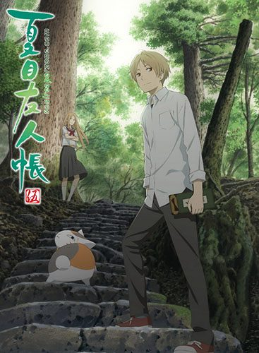 Natsume-Yuujinchou-Go-dvd-1-367x500 Natsume's Book of Friends to Get Two Special Episodes