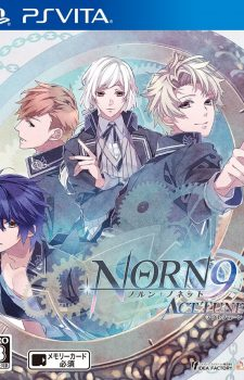 norn9-act-tune