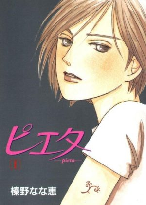 Sweet-Blue-Flowers-wallpaper Top 10 Yuri Manga [Best Recommendations]