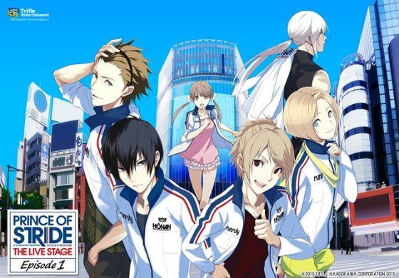 Prince-of-Stride-Live-Stage-560x390 Prince of Stride Announces Live Stage!