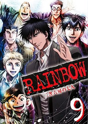 Rainbow-Nisha-Rokubou-no-Shichinin-dvd-300x425 6 Anime Like Rainbow: Nisha Rokubou no Shichinin [Recommendations]