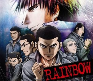 [Death Game Fall 2017] Like Rainbow: Nisha Rokubou no Shichinin? Watch This!