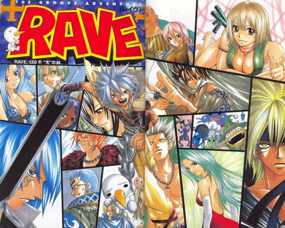 Rave The Groove Adventure manga wallpaper