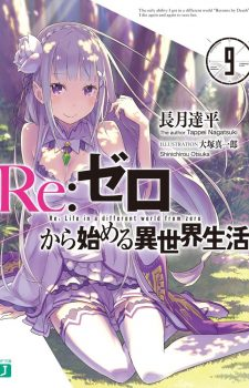 ReZero-kara-Hajimeru-Isekai-Seikatsu-Capture-Image-3-Episode-18.mp4_snapshot_21.28_2016.08.26_06.33.19-560x315 Top 10 Most Tweeted About Summer Anime [Japan Poll]