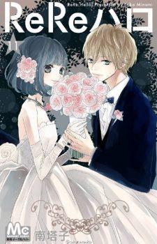 Saint-Oniisan-wallpaper-560x402 Weekly Manga Ranking Chart [11/04/2016]