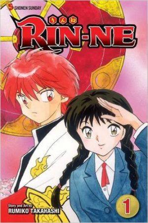 Maison-Ikkou-manga-300x450 Top Manga by Rumiko Takahashi [Best Recommendations]