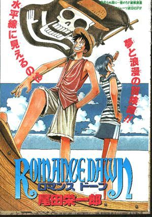 one-piece-wallpaper-2-560x396 Top Manga by Eiichiro Oda [Best Recommendations]