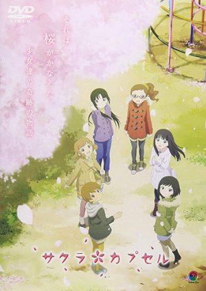 sakura-capusule-dvd