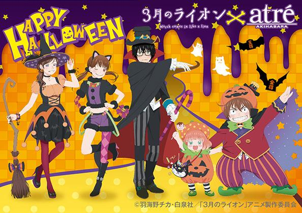 Sangatsu-no-Lion-wallpaper Frighteningly Good Halloween Costumes in Anime
