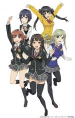 Schoolgirl Strikers Anime Adaptation Announced