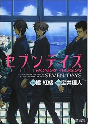 [Fujoshi Friday] 6 Manga Like Seven Days [Recommendations]