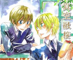 [Fujoshi Friday] Top 10 Shounen Ai Manga [Best Recommendations]