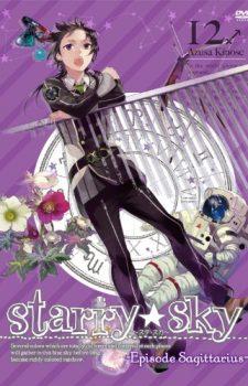 starry-sky-dvd