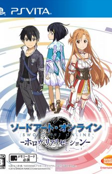 sword-art-online-hollow-realization-ps-vita