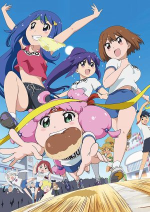 Teekyuu-8-dvd-300x424 Teekyuu 8 - Anime Fall 2016