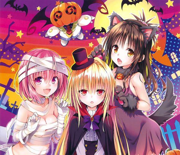 To Love-ru Darkness manga