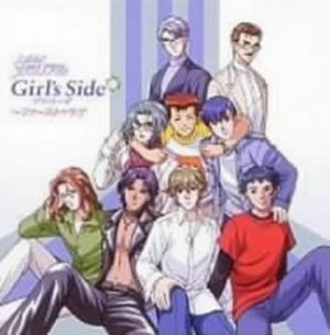 tokimeki-memorial-girls-side-first-love-game
