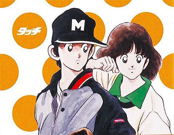 MIX-manga-4-300x471 Top Manga by Mitsuru Adachi [Best Recommendations]