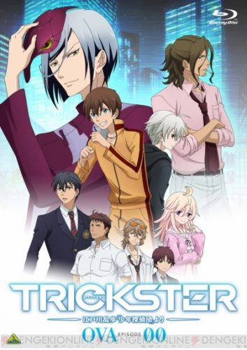 Trickster-wallpaper-560x443 Trickster OVA Announced??