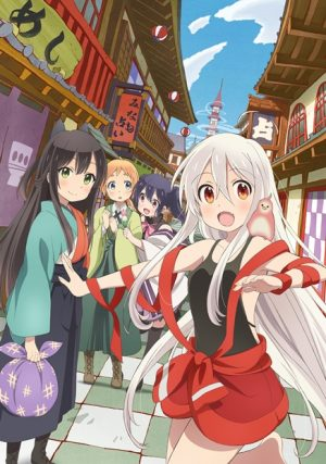 Urara-Meirochou-Key-Visual-2-300x427 6 Anime Like Urara Meirochou [Recommendations]