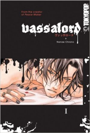 [Fujoshi Friday] 6 Anime Like Vassalord. [Recommendations]