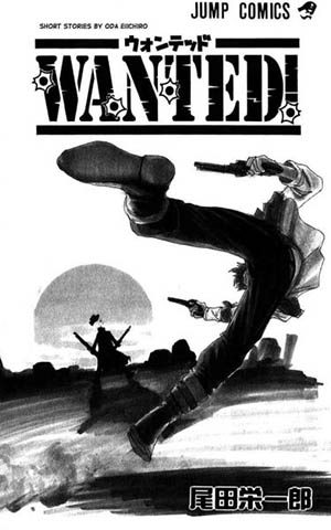 wanted-manga-2