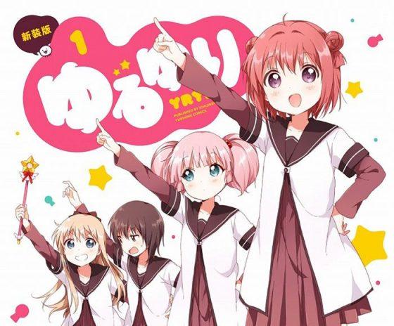 yuru-yuri-manga-wallpaper