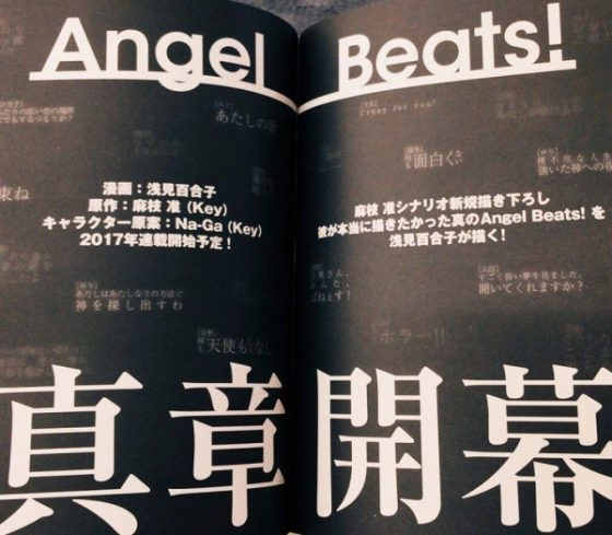 angel beats season 2 2017 -#main