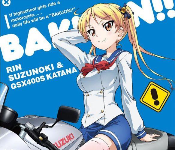 bakuon-rin-suzunoki-Bakuon-wallpaper-583x500 Top 10 Anime Motorcycle Riders