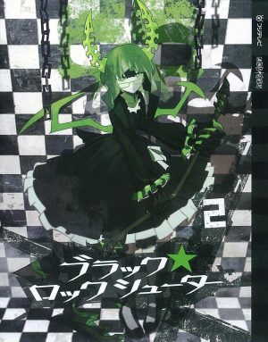 black-rock-shooter-dvd-dead-master