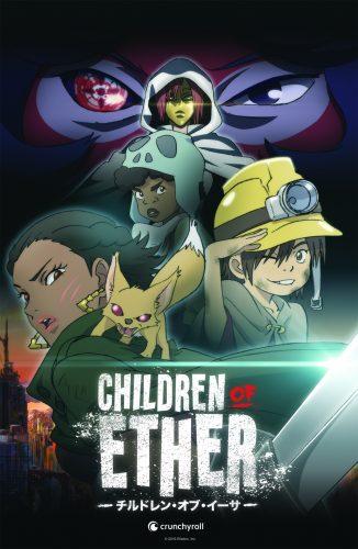 children-of-ether