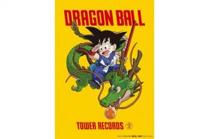 Super-Dragon-Ball-Heroes-Ankoku-Makai-Mission-1--316x500 DragonBall Series to Get New Movie Next December!